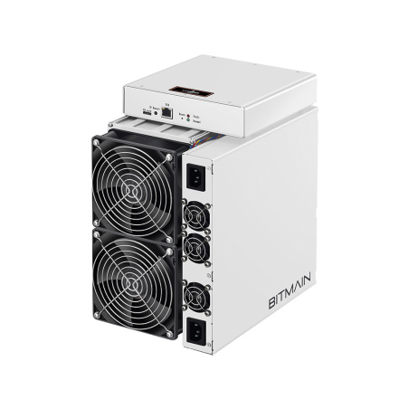 ASIC BITMAIN ANTMINER S17 50TH/s